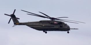 marine chopper  040