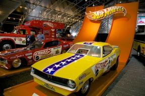 cool cars 057